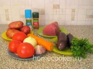 Ingredienty dlya chanahi 300x225 Чанахи