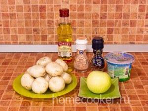 Ингредиенты для грибов в сметане