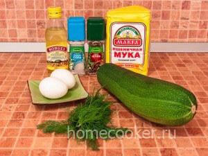 Ингредиенты для кабачковых оладий