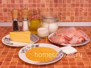 Ингредиенты для курицы с сыром
