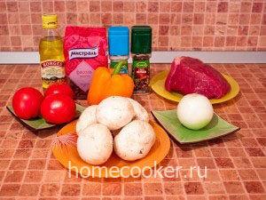 Ингредиенты для мяса в горшочках