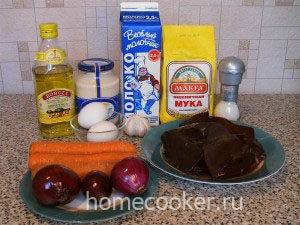 Ingredienty dlya pechenochnogo torta 300x225 Торт из печени