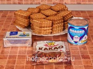 Ingredienty dlya pirozhnogo Kartoshka 300x225 Пирожное Картошка