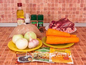 Ingredienty dlya plova 300x225 Плов