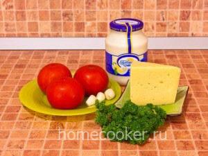 Ингредиенты для помидоров с сыром