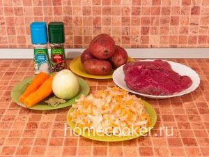 Ingredienty dlya shhi 300x225 Щи из квашеной капусты