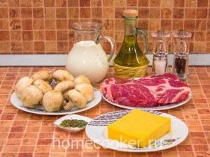 Ингредиенты для свинины с грибами