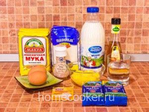 Ингредиенты для торта Наполеон