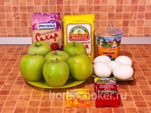 Ingredienty dlya yablochnogo piroga 300x225 Яблочный пирог