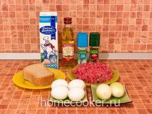 Ингредиенты для зраз с яйцом