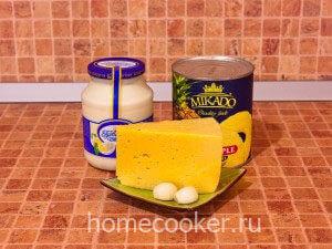 Ingredienty salata s ananasom 300x225 Салат с ананасом и сыром