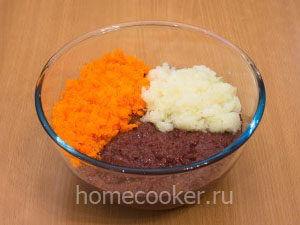 Лук, морковь, печень
