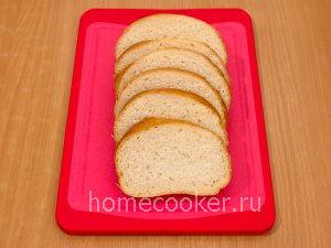 Narezannyj hleb 300x225 Бутерброды со шпротами
