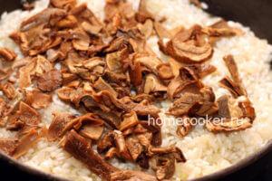 Рис с грибаим