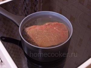 Вареная говядина