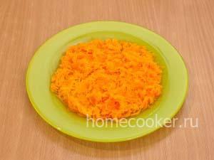 Потертая морковь